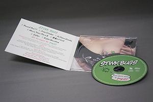 開いて、CD取り出した状態のデジトレイ(デジパック)