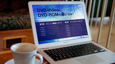 DVDを再生して、チャプター画面が開いているコンピューター