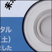 盤面印刷|白を下地に4色オフセット印刷したCD